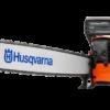 Бензопила HUSQVARNA 3120 XP