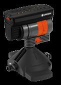 Дощувач мікрокрапельної системи осцилюючий ОS 90 GARDENA (8361-20)