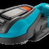 Робот газонокосарка R 50Li GARDENA (4077-32) 23989