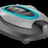 Робот газонокосарка Sileno+ GARDENA (4054-60) 23995