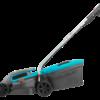 Газонокосарка електрична PowerMax 1200/32, 1200Вт GARDENA 23998