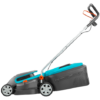 Газонокосарка електрична PowerMax 1400/34 GARDENA 22688