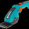 Ножиці акумуляторні для трави ComfortCut GARDENA