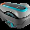 Газонокосарка робот SILENO city 250 GARDENA (15001-32)
