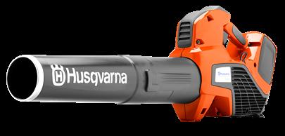 Повітродувка HUSQVARNA 525iB