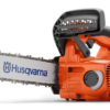 Акумуляторна пила HUSQVARNA T535i XP
