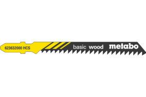 25 пилкових полотен Metabo для лобзиків «basic wood». 74/ 3.0 мм (623606000)