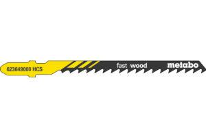 25 пилкових полотен Metabo для лобзиків «fast wood». 74/ 4.0 мм (623607000)
