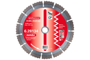 2 Алм. ВД, 230×2,5×22,23 мм, «professional», «CP», бетон (628135000)METABO