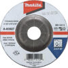 Шліфувальний диск по металу 180х6 24R MAKITA D-18471