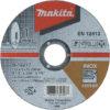 Тонкий відрізний диск для нержавіючої сталі 150х1,6 60Т, плаский MAKITA B-12251