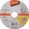 Тонкий відрізний диск для нержавіючої сталі 115х1,2 60Т, плаский MAKITA D-18764