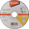 Тонкий відрізний диск для нержавіючої сталі 125х1,2 60Т, плаский MAKITA D-18770