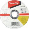 Тонкий відрізний диск для нержавіючої сталі 230х2 36Т, плаский MAKITA D-18792