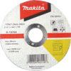 Тонкий відрізний диск для нержавіючої сталі 115х1,2 60Т, вигнутий MAKITA D-18817