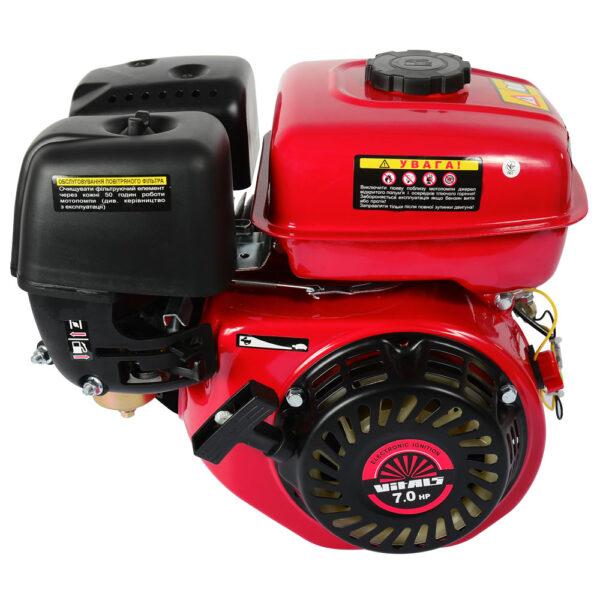 Двигун бензиновий Vitals BM 7.0b1с VITALS