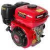 Двигун бензиновий Vitals BM 7.0b1с VITALS 66406