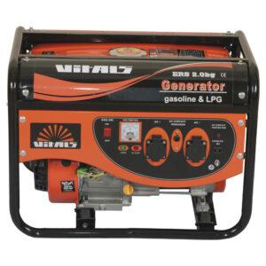 Генератор газ/бензин Vitals ERS 2.0bg VITALS