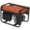 Генератор газ/бензин Vitals ERS 2.0bg VITALS 66263