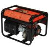 Генератор газ/бензин Vitals ERS 2.0bng VITALS 66267