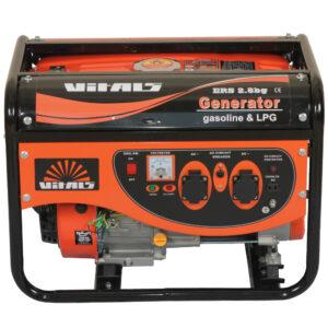 Генератор газ/бензин Vitals ERS 2.8bg VITALS