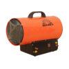 Обігрівач газовий Vitals GH-301 Vitals