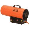 Обігрівач газовий Vitals GH-501 Vitals 67424