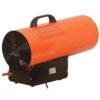 Обігрівач газовий Vitals GH-501 Vitals 67423
