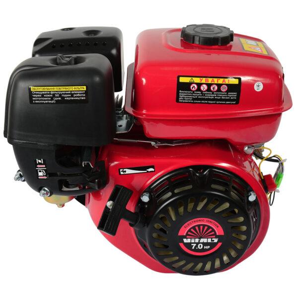 Двигун бензиновий Vitals BM 7.0b VITALS