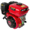 Двигун бензиновий Vitals BM 7.0b VITALS 66400