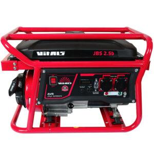 Генератор бензиновий Vitals JBS 2.5b VITALS