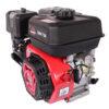 Двигун бензиновий Vitals Master QBM 7.0k VITALS 66437