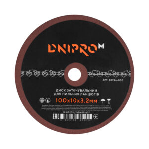 Диск заточувальний для ланцюга Dnipro-M GD-100 100x10x3.2 мм ДНІПРО-М