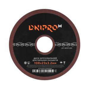 Диск заточувальний для ланцюга Dnipro-M GD-108 108x23x3.2 мм ДНІПРО-М