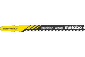 5 пилкових полотен Metabo для лобзиків «precision wood». 74 4.0 мм (623694000)