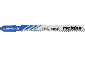 5 пилкових полотен Metabo для лобзиків «basic metal». 66 мм/progr. (623925000)