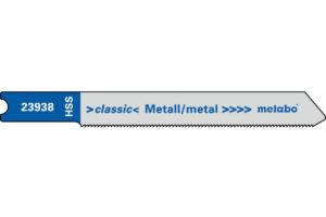 5 пильних U — подібних полотен Metabo для лобзика. метал. classic. 52/0.7 мм (623938000)