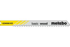 5 пилкових U — подібних полотен Metabo для лобзиків «basic wood». 74/ 3.0 мм (623945000)