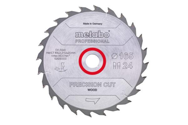 Пилкове полотно Metabo «precision cut wood — professional», 230×30, Z56 WZ 15° (628044000)
