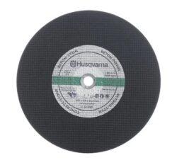 Абразивний диск