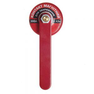 Контакт магнітний для зварювання Vitals WMC 300A
